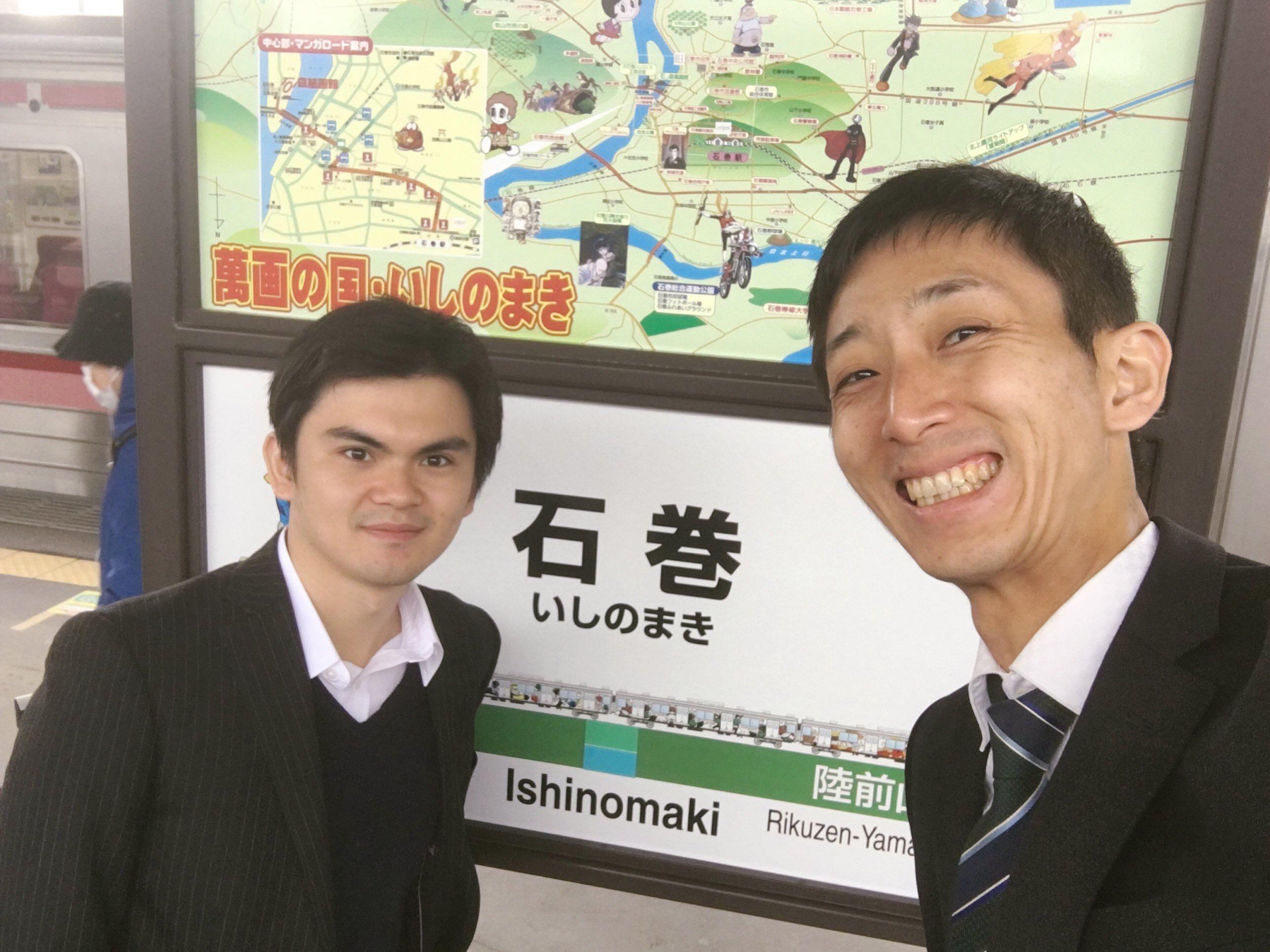 2018年5月10日 宮城県石巻市の東日本フーズ社を訪問